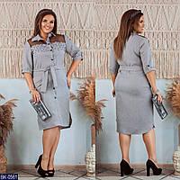 Платье BK-0561