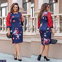 Платье BK-0563