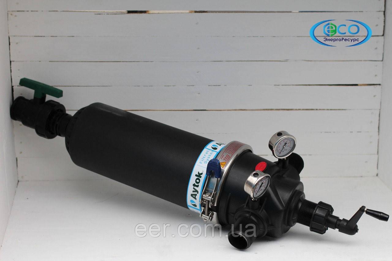 Фильтр полуавтоматический с ручной вакуумной промывкой Aytok