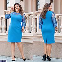 Платье BK-0567