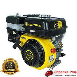 Двигатель бензиновый 6,5 л.с Кентавр ДВЗ-200Б
