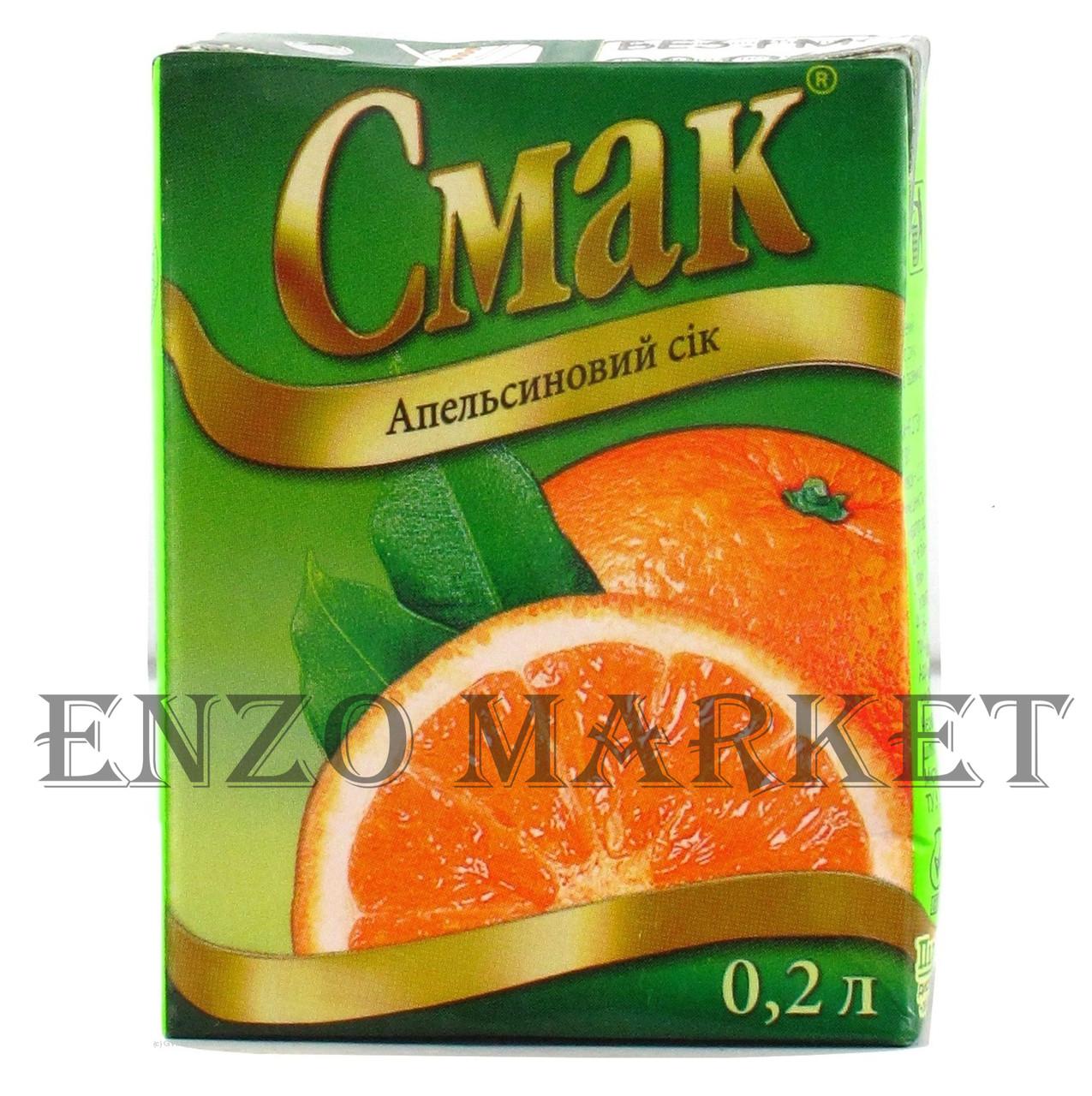 Сок Апельсиновый, 0,2 литра