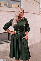 Платье BL-9263