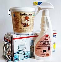 Набір засобів для догляду за котлами, печами, камінами та побутовими приладами за оптовою ціною
