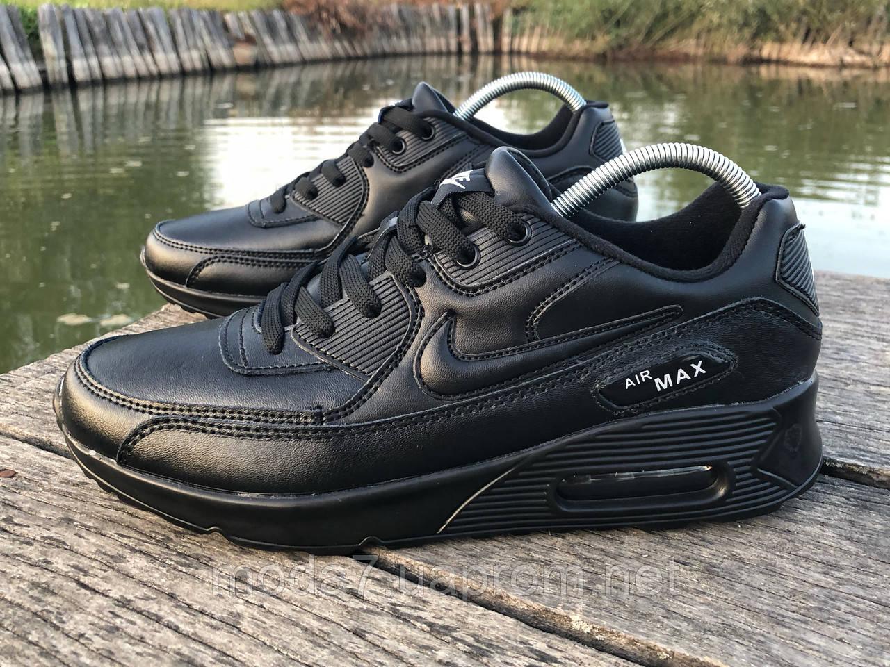 Кроссовки женские черные Nike Air Max 90 нат. кожа реплика