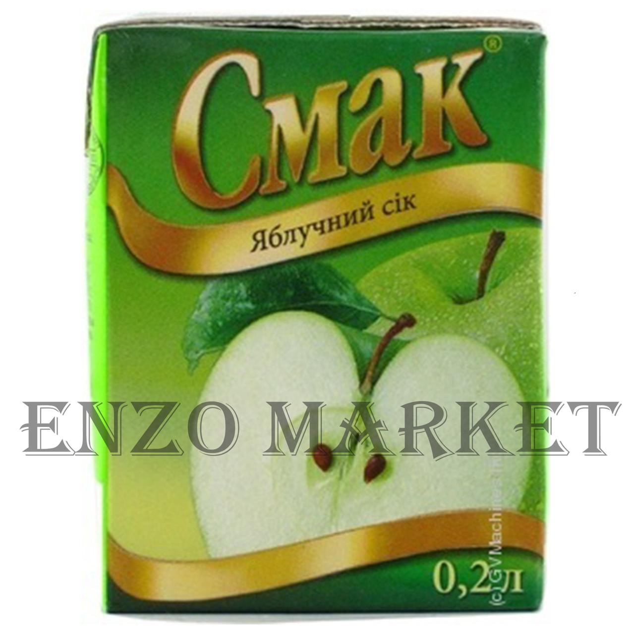 Сок Яблочный, 0,2 литра
