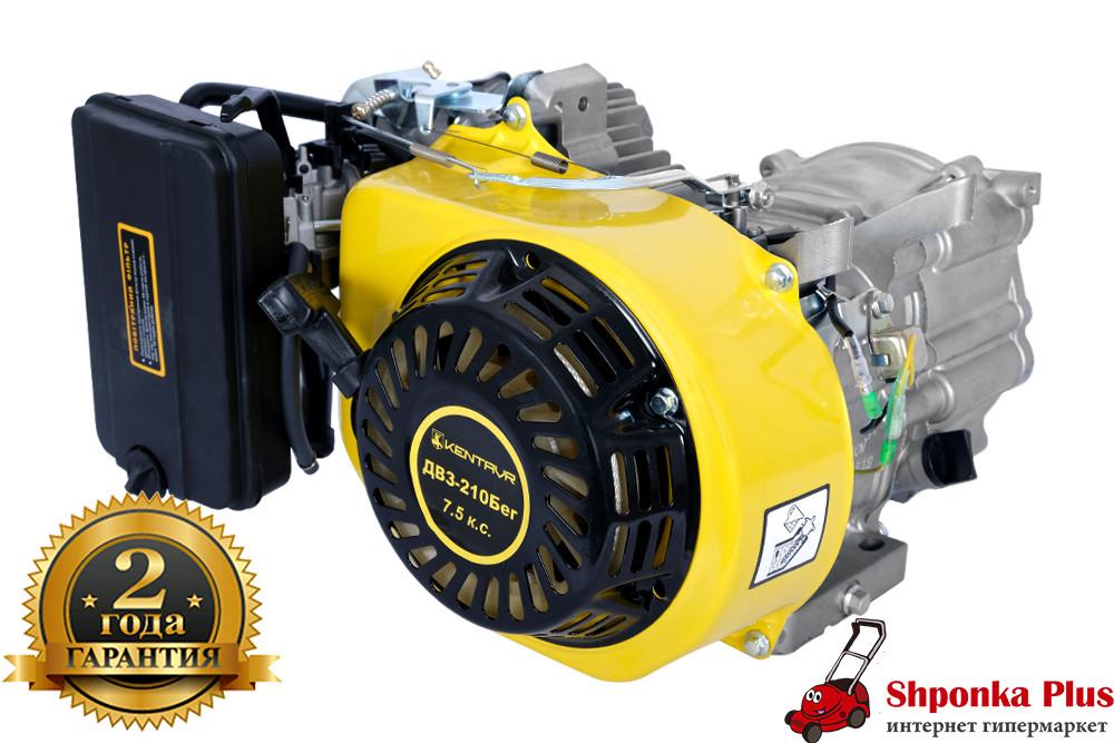 Двигатель 7,5 л. бензиновый для электрогенераторов Кентавр ДВЗ-210Бег