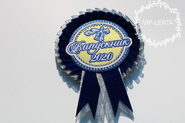 Медали выпускника синяя серебром
