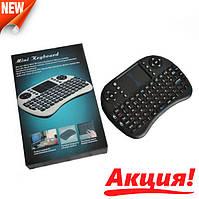 Клавиатура беспроводная пульт KEYBOARD UKB 500 портативная клавиатура сенсорная панель, фото 1