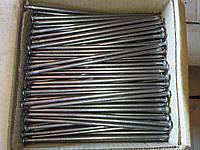 Гвозди строительные шлифованные 6.0х200 мм., без покрытия