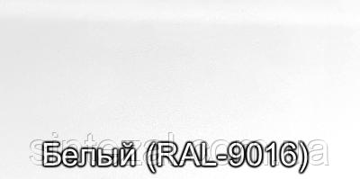 Полимерная покраска в белый цвет RAL-9016