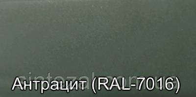 Полимерная покраска в цвет серый антрацит RAL-7016