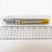 Лезвие для ножа 9мм (цена за 10 лезвий)