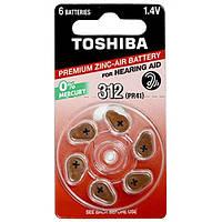 Батарейка Toshiba PR41 (size 312) 1X6