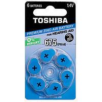 Батарейка Toshiba PR44 (size 675) 1X6