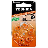 Батарейка Toshiba PR48 (size 13) 1X6
