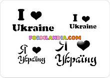 Трафарет для пряників Люблю Україну