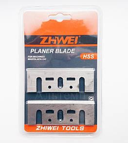 Ножи для элетрорубанка F20A (2 шт. в упаковке)