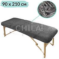 Чехол на кушетку Плюшевый, серый (90 х 210 см)