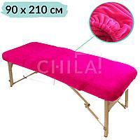 Чехол на кушетку многоразовый, плюшевый, Розовый (90 х 210 см)