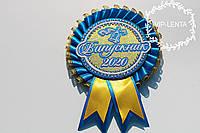 Голубая золото медаль Выпускник
