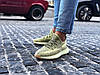 "Кроссовки мужские Adidas Yeezy Boost 350 V2 ""Antlia Reflective"" (Размер:44), фото 3"