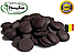 Черный шоколад 72% ТМ Сargill Cacaco & Chocolaed (Бельгия) Вес:500 гр, фото 2
