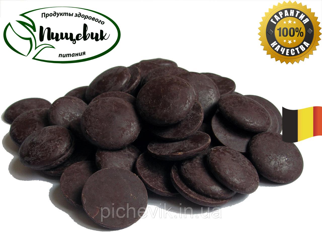 Черный шоколад 72% ТМ Сargill Cacaco & Chocolaed (Бельгия) Вес: 1 кг