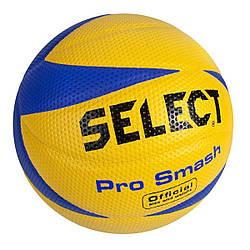 Мяч волейбольный Select Pro Smash Volley 214450-219