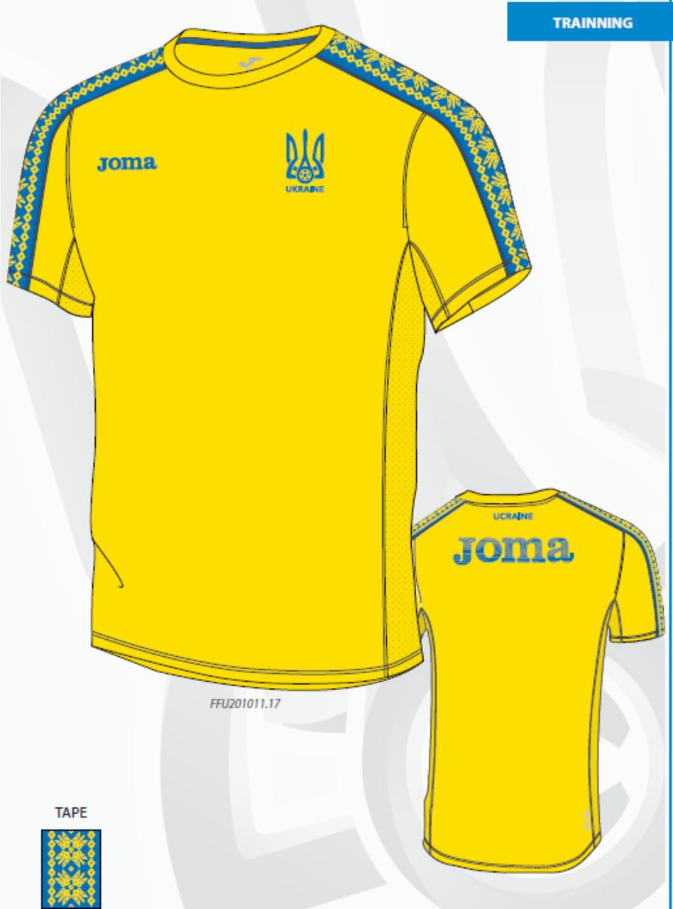 Футболка (Хлопок) UKRAINE FFU201021.17