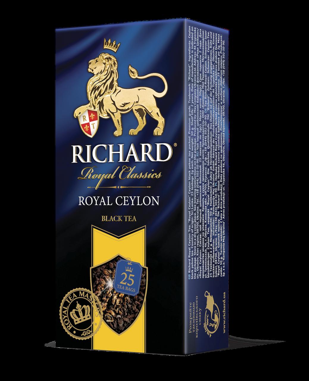 Чай черный пакетированный цейлонский с медовыми нотками Richard Royal Ceylon (Ричард), 25 пакетиков