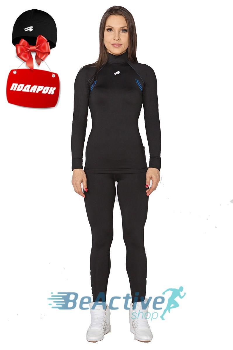 АКЦИЯ! Спортивное женское термобелье Radical EDGE. Комплект+подарок! (r1150)