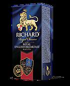Чай черный байховый пакетированный Richard Royal English Breakfast (Ричард), 25 пакетиков