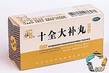 Ши Цюань Да Бу Вань (Shi Quan Da Bu Wan)  повышает иммунитет, улучшает кровообращение