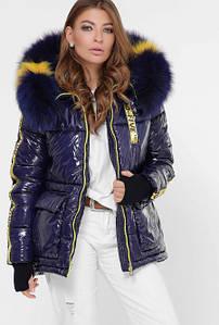 Женская зимняя  куртка oversize  LS-8838