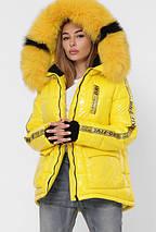 Женская зимняя  куртка oversize  LS-8838, фото 2