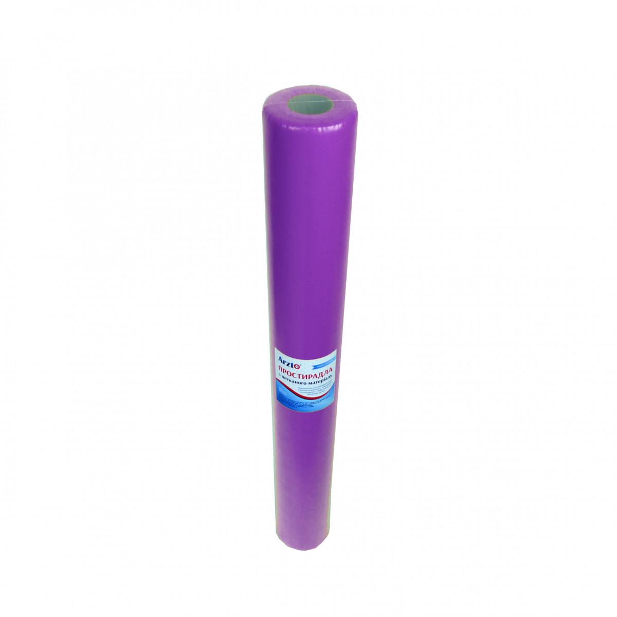 Рулон спанбонд Arzt plus 0,6х100 без перфорации (20 г/м2) фиолетовый