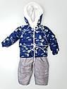 Детский зимний костюм из 3ех единиц (куртка, полукомбинезон, конверт) для детей от рождения до 1,5лет(86см), фото 6