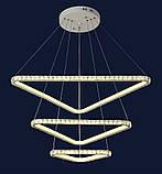 Підвісна світлодіодна люстра з регулюванням висоти 801L7071+3, фото 2
