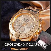 Механические часы Rolex Cosmograph Daytona Gold (Ролекс Дайтона золотые)