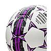 Мяч футбольный SELECT DIAMOND IMS 2015 85532-311, фото 2