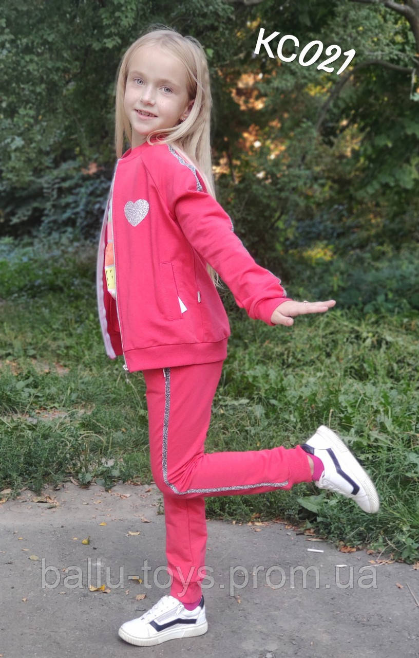 Спортивный костюм на девочку Сердечко (4-9 лет)