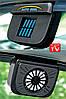 🔝 Автомобильный охлаждающий вентилятор Auto Cool Fan на солнечной батарее, охлаждающий авто машину | 🎁%🚚 - Фото