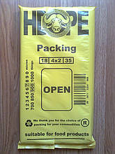 Плотные фасовочные пакеты 18*35 см/10 мкм, 800 шт/уп прочный пакет фасовочный фасовка без ручек в пачке купить