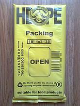 Щільні фасувальні пакети 18*35 см/10 мкм, 800 шт/уп міцний пакет фасувальний фасовка без ручок в пачці купити