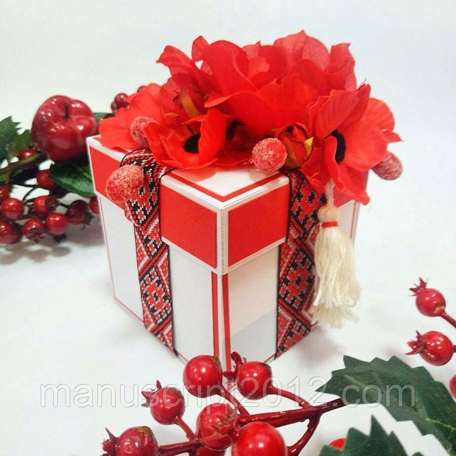 Подарункова коробка для грошей