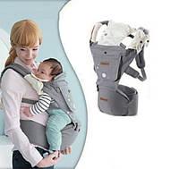Рюкзак для переноски детей (хипсит) СДМ-101-2