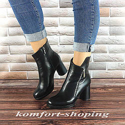 Женские кожаные  ботинки на  каблуке   V 1265