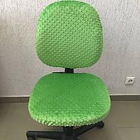 Чехол для комп'ютерного крісла зеленого кольору