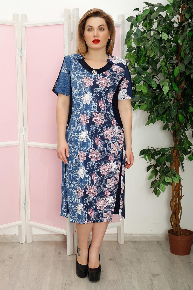 Платье Баффи к/р астра